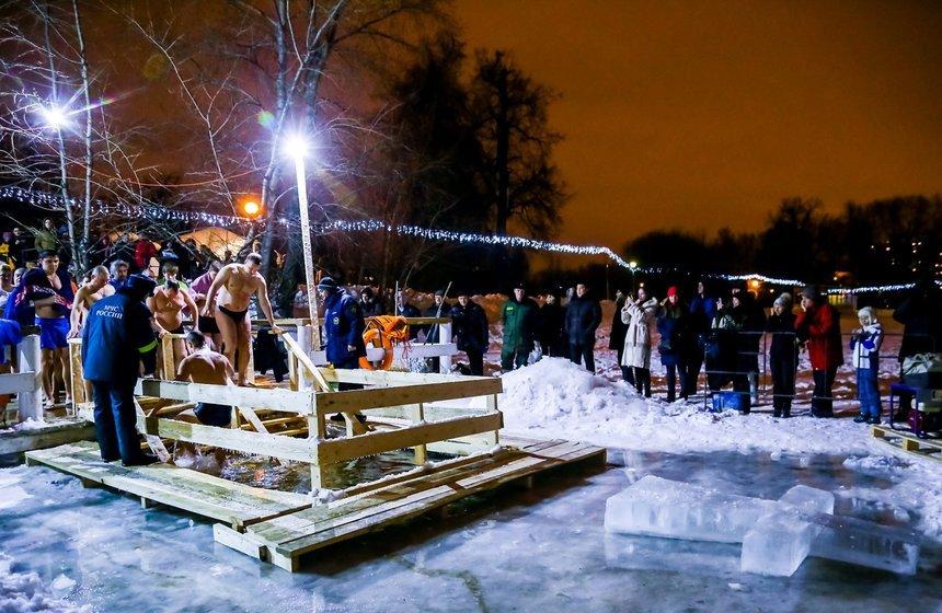 Крещенские купания впарках Москвы 2019