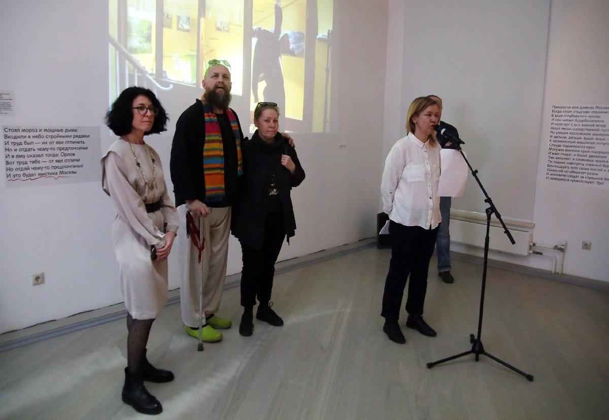 Выставка «Пригов. Москвадва»