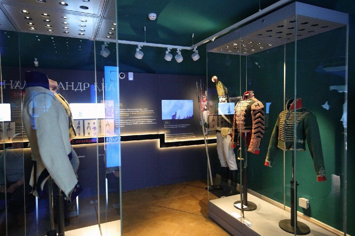 Музей военнойформы