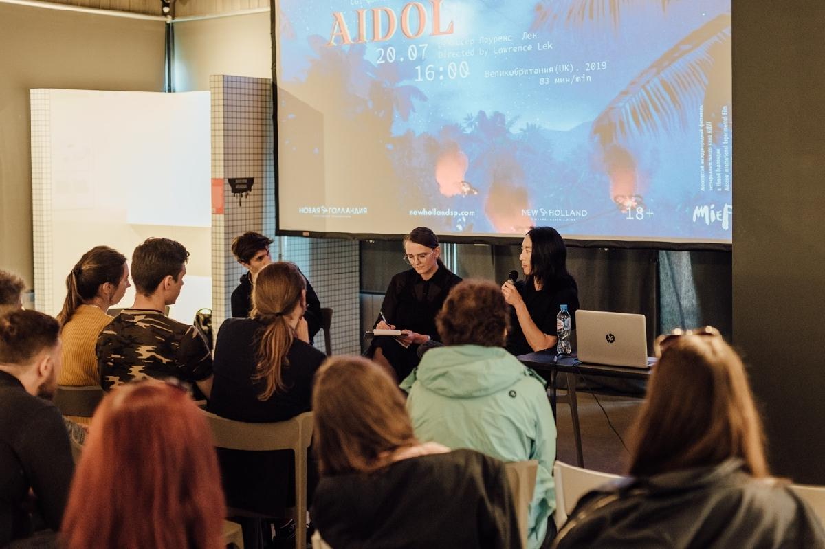 Московский фестиваль экспериментального кино MIEFF 2021