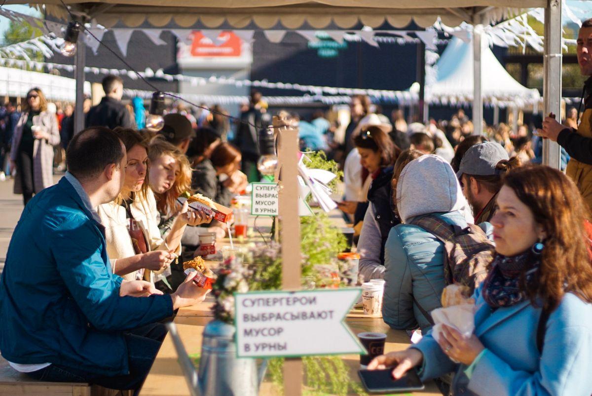 Гастрономический фестиваль «Маркет Местной еды» 2019