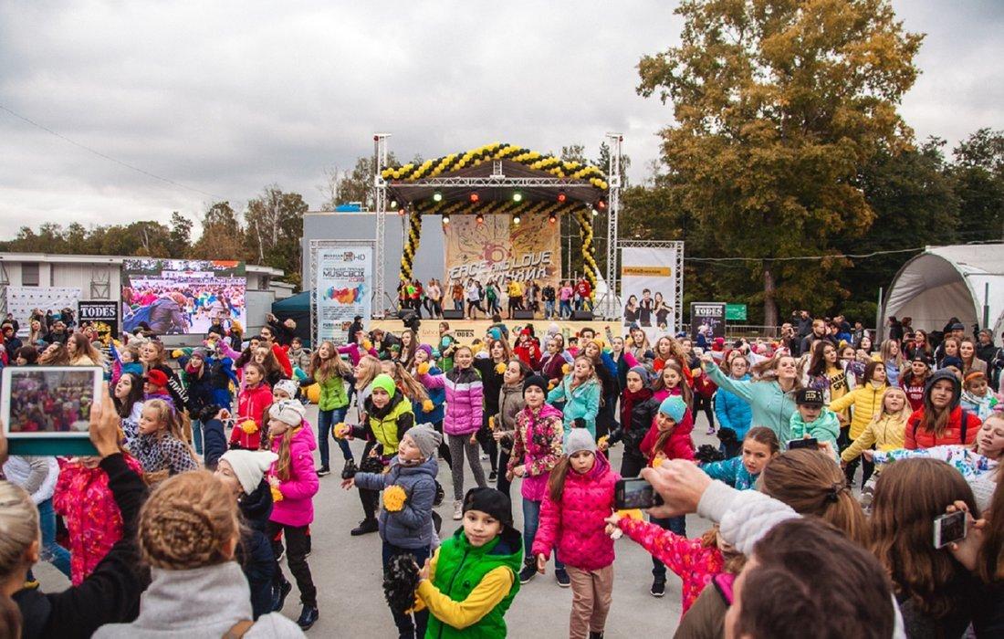 Фестиваль «Мир глухих» 2018