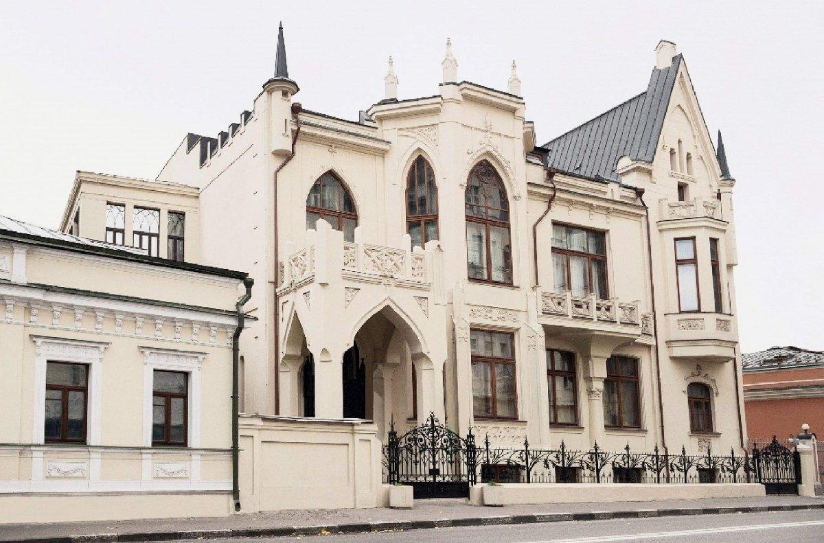 Башмет Центр
