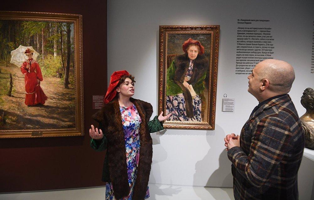 Выставка «Жены»
