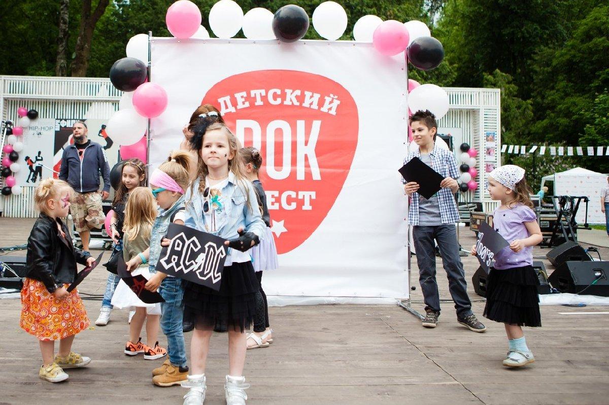 Фестиваль «Kids Rock Fest» 2017