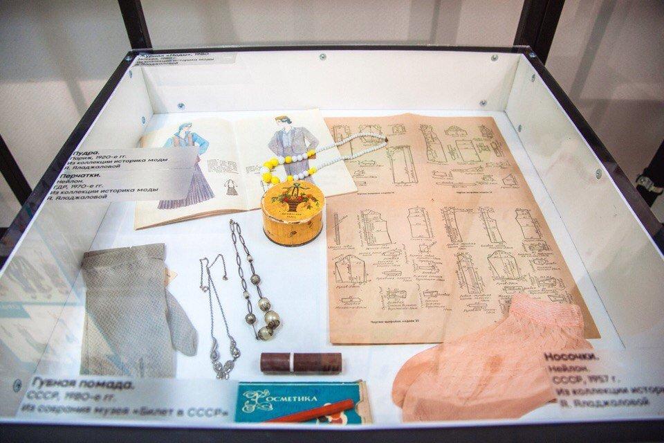 Выставка «Парк культуры имоды. Наряды прошлых лет вСокольниках»