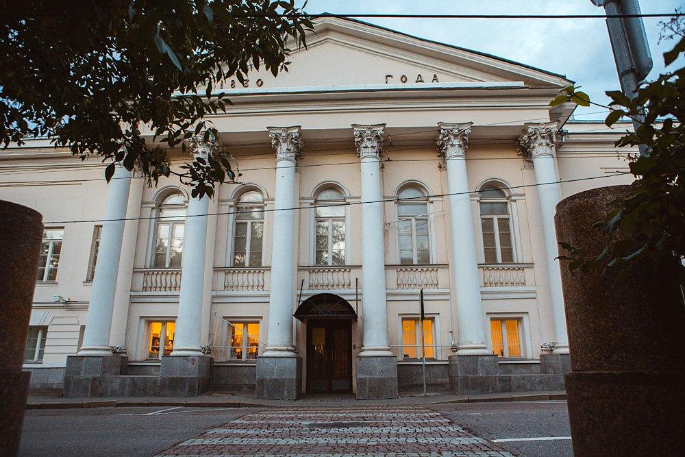 Московский музей современного искусства наГоголевском бульваре