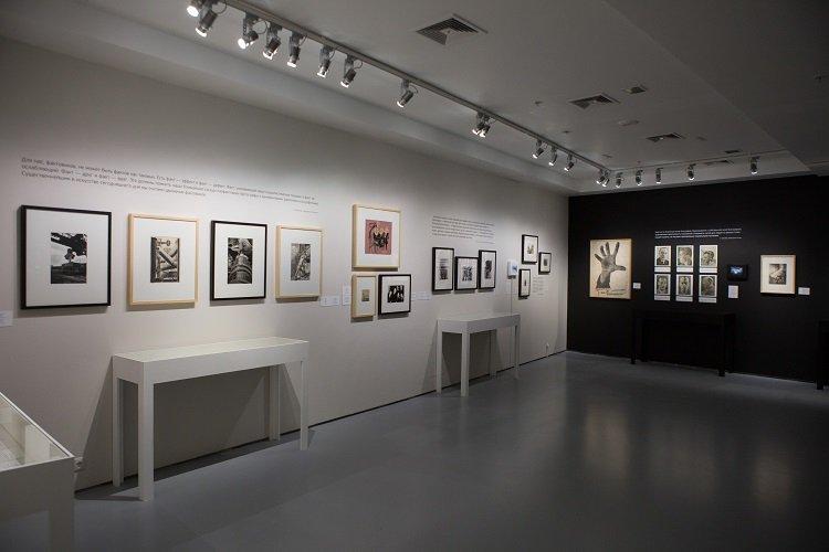 Выставка «Третьяков.doc»