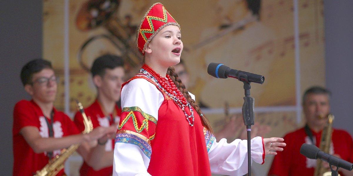 День народного единства впарках Москвы 2018