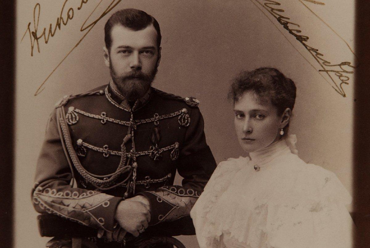 николай второй и его семья фото оптика