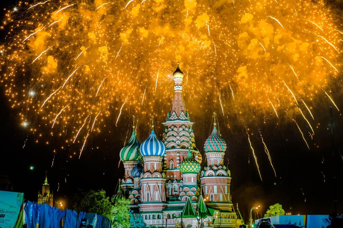 Майские праздники вМоскве 2019