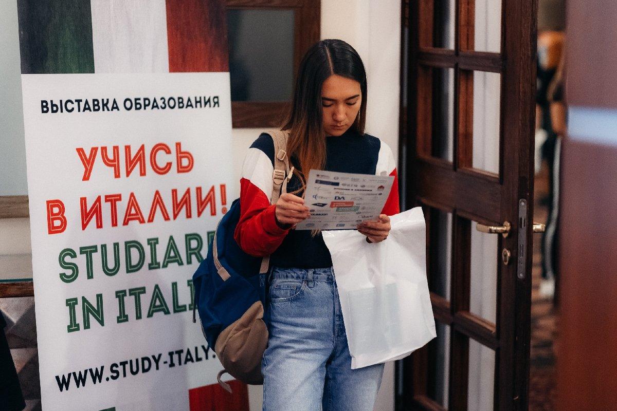 Выставка образования «Учись вИталии! Studiare inItalia»
