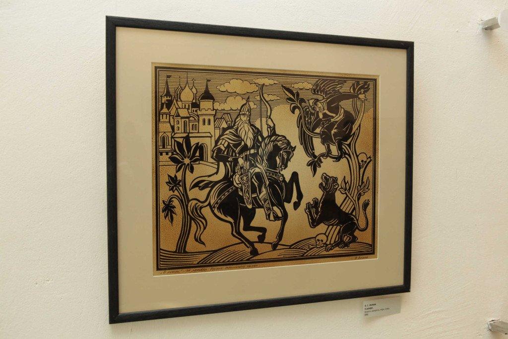 Выставка «По мотивам русских героических былин»