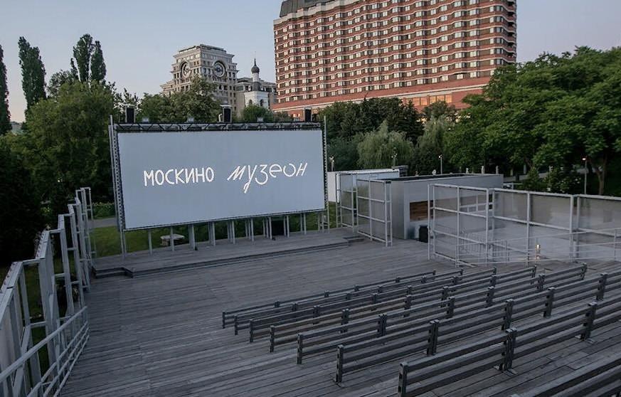 Летний кинотеатр впарке искусств «Музеон» 2020