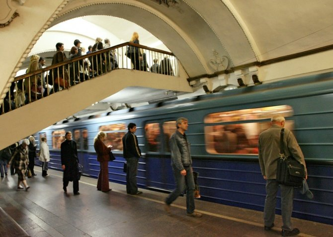 80-летие Московского метрополитена
