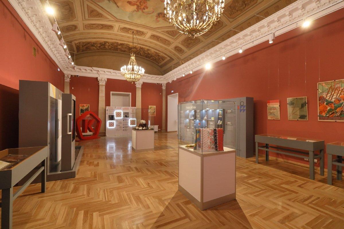 Выставка «История сознаком качества»