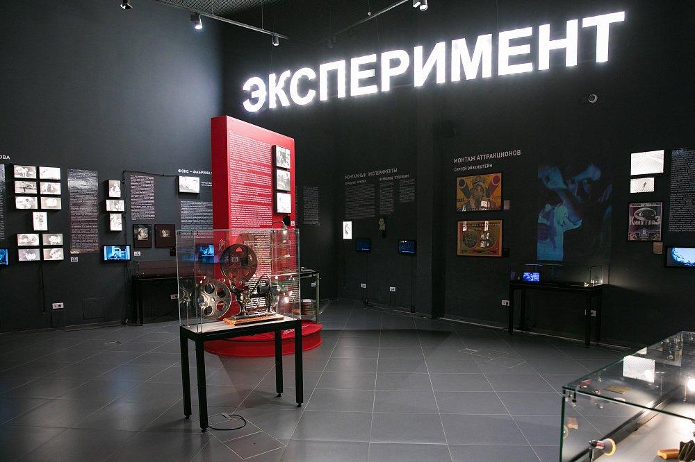 Выставка «Музей кино— это диафильмы»