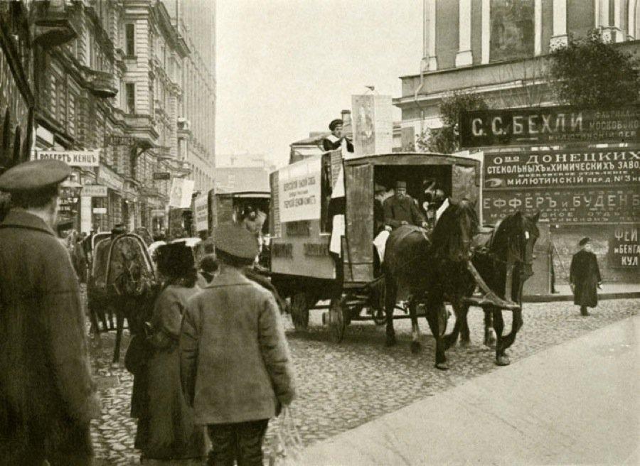 Выставка «Москва вгоды Первой мировой войны»
