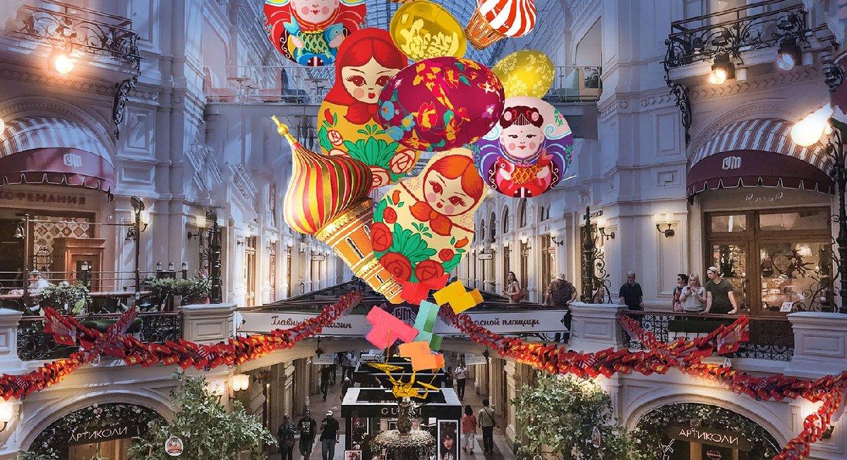 Китайский Новый год вГУМе 2018
