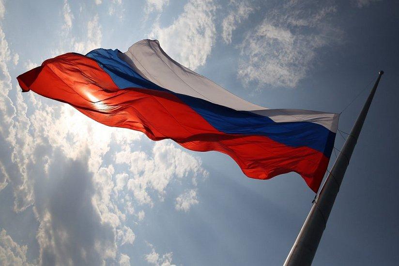 День России впарках «Россия— Моя история» 2020