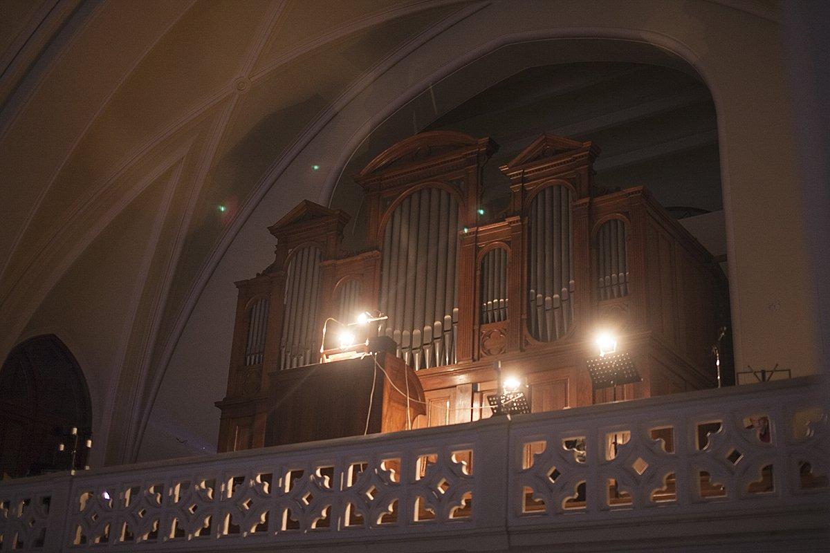 Концерты органной музыки