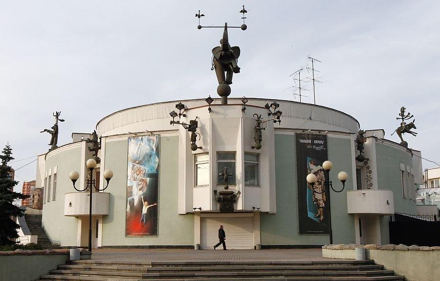 Театр «Уголок дедушки Дурова»