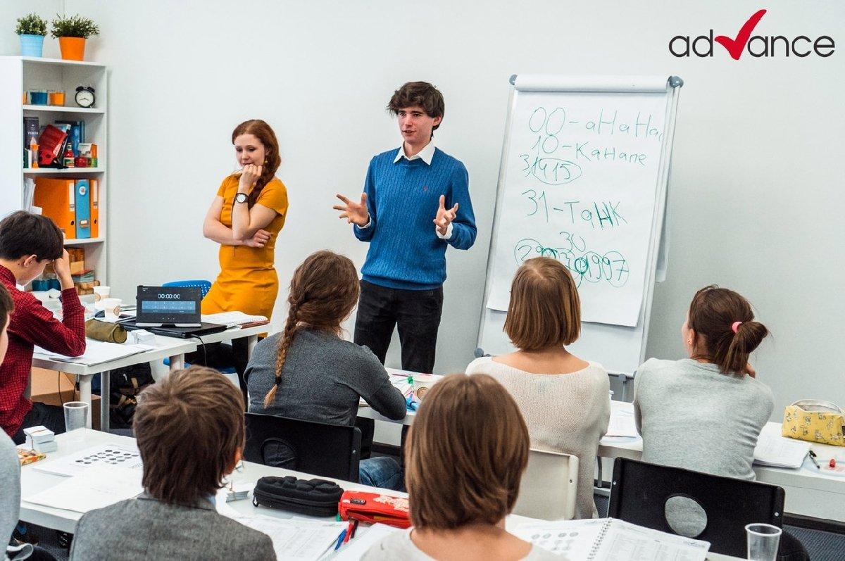 Тренинг «Пунктуация русского языка»