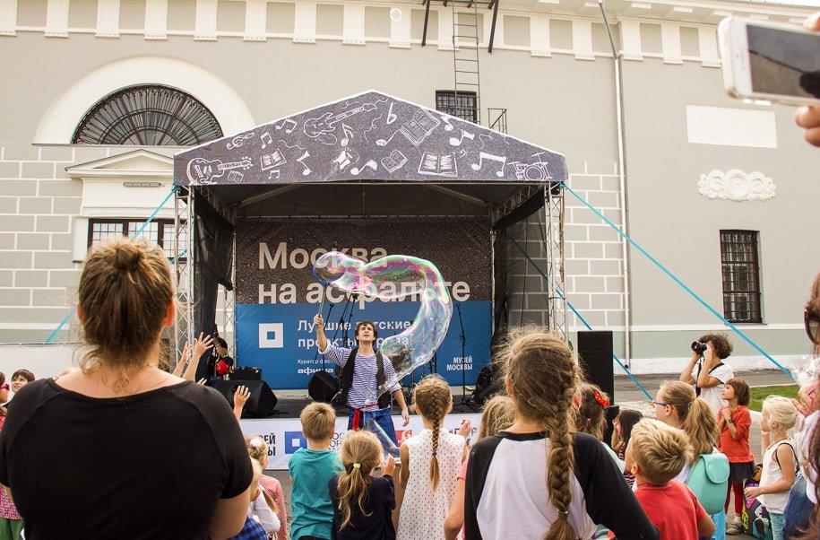 Фестиваль «Москва наасфальте» 2020