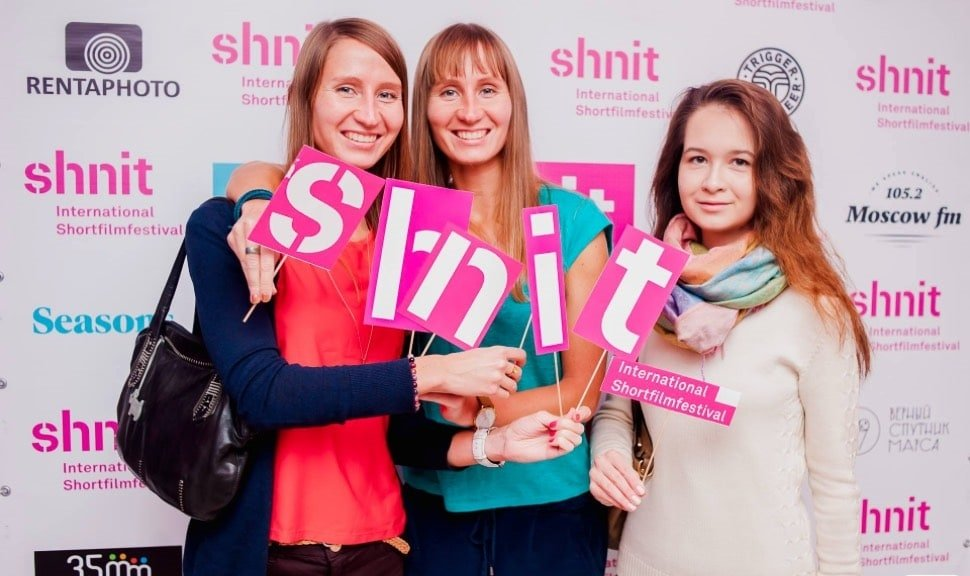 Фестиваль «Shnit Worldwide Shortfilmfestival» 2018