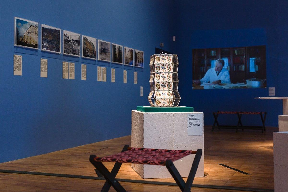 Выставка «Город завтрашнего дня»