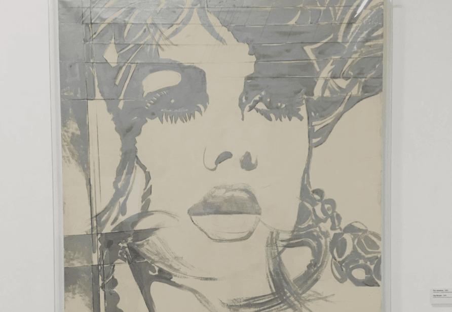 Выставка «Джозетта Фиорони. 60-е вРиме»