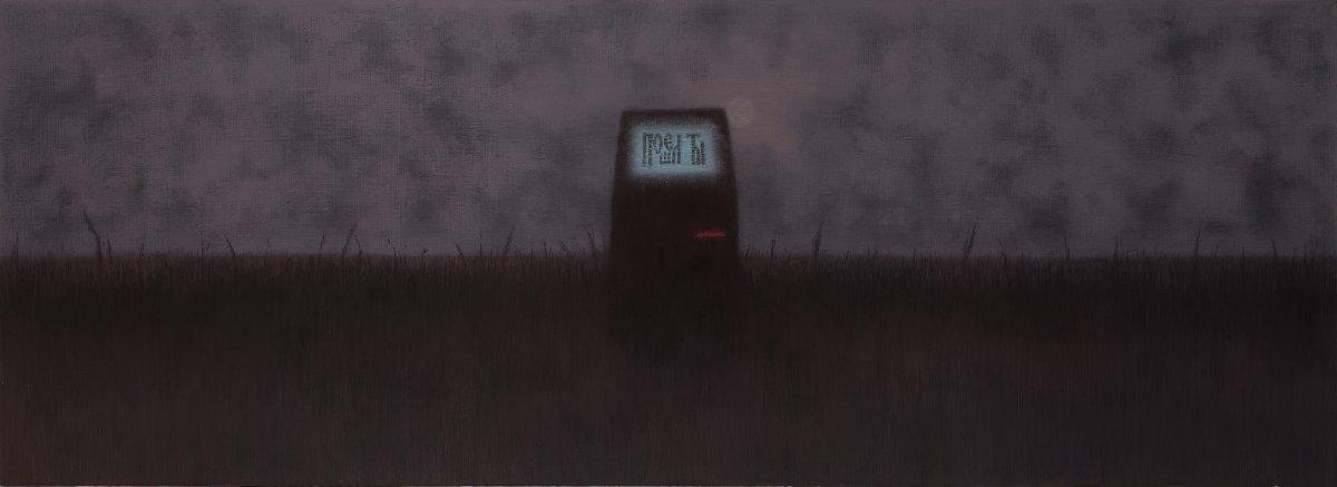 Выставка «Неон»