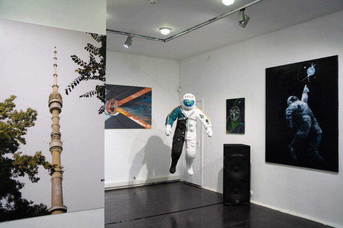 Выставка «Системы-Сверхсистемы»