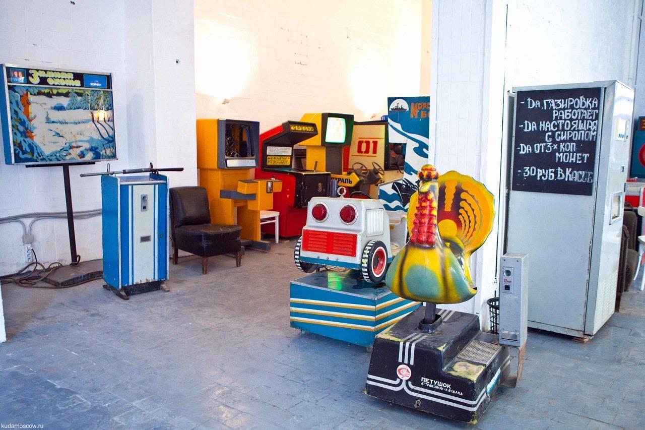 Играть Игры Мини Игры Игровые Автоматы